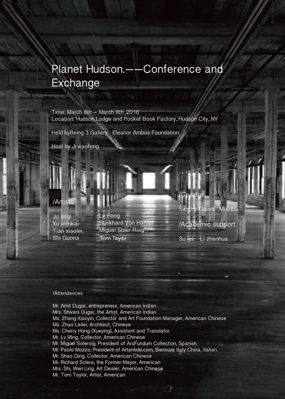 PLANET HUDSON | Conference and Exchange - Burkhard von Harder